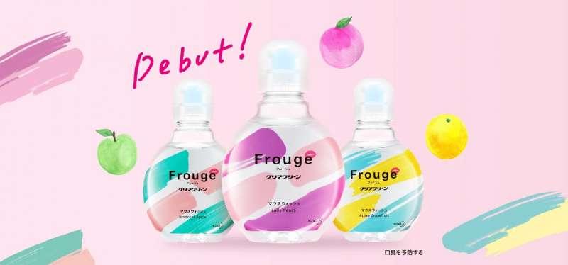 息までかわいくマウスウォッシュシリーズFrougeフルージュが誕生
