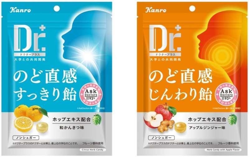 ドクタープラスのど飴今秋新発売渋谷でのど直感が体感できる