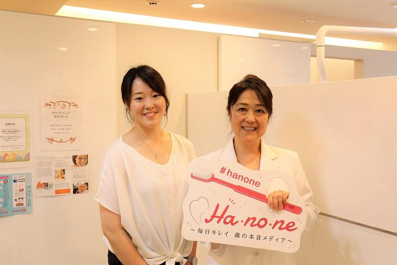 予防歯科に新たな発想口内ケアとお肌の美容には3種の神器歯磨き検診そしてロイテリ菌
