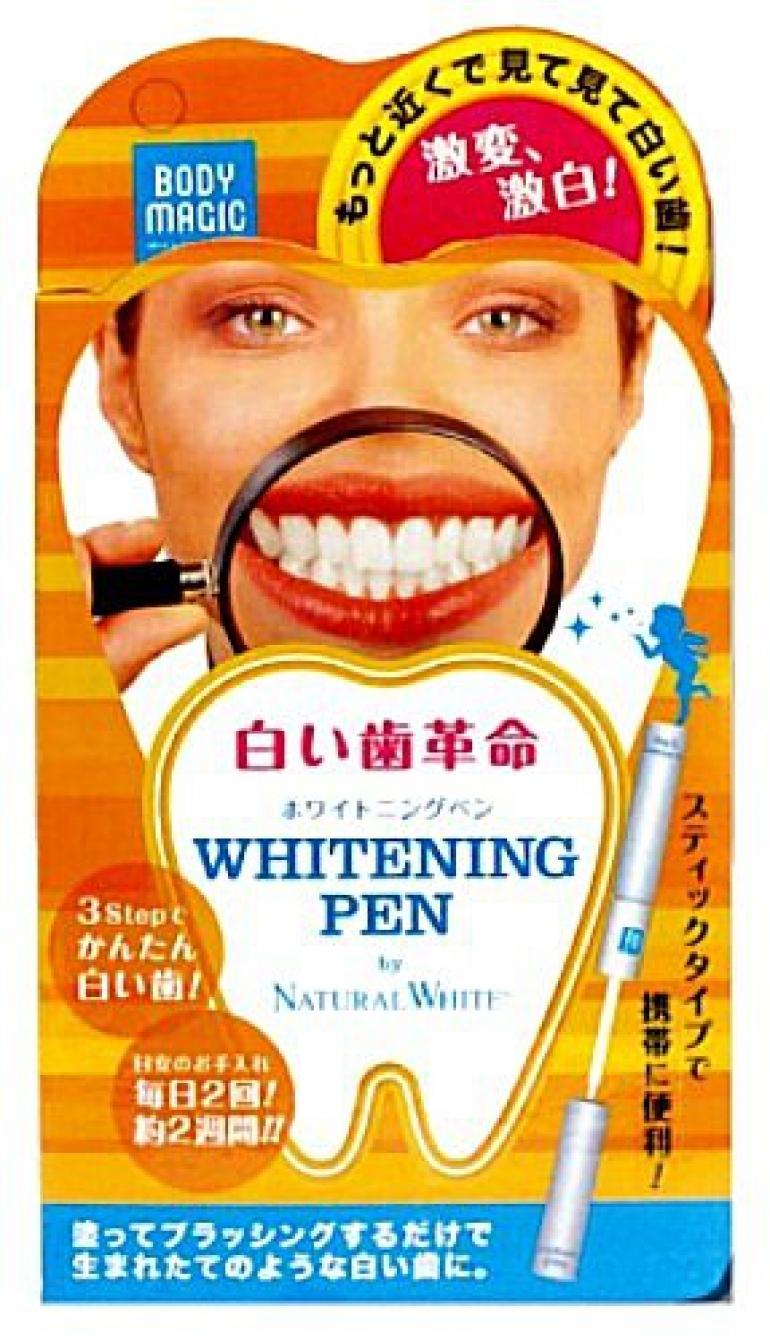 ホワイトニングペン