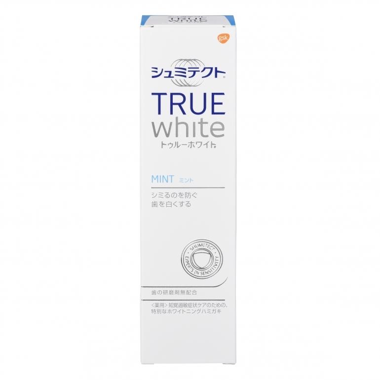 ホワイト シュミテクト トゥルー