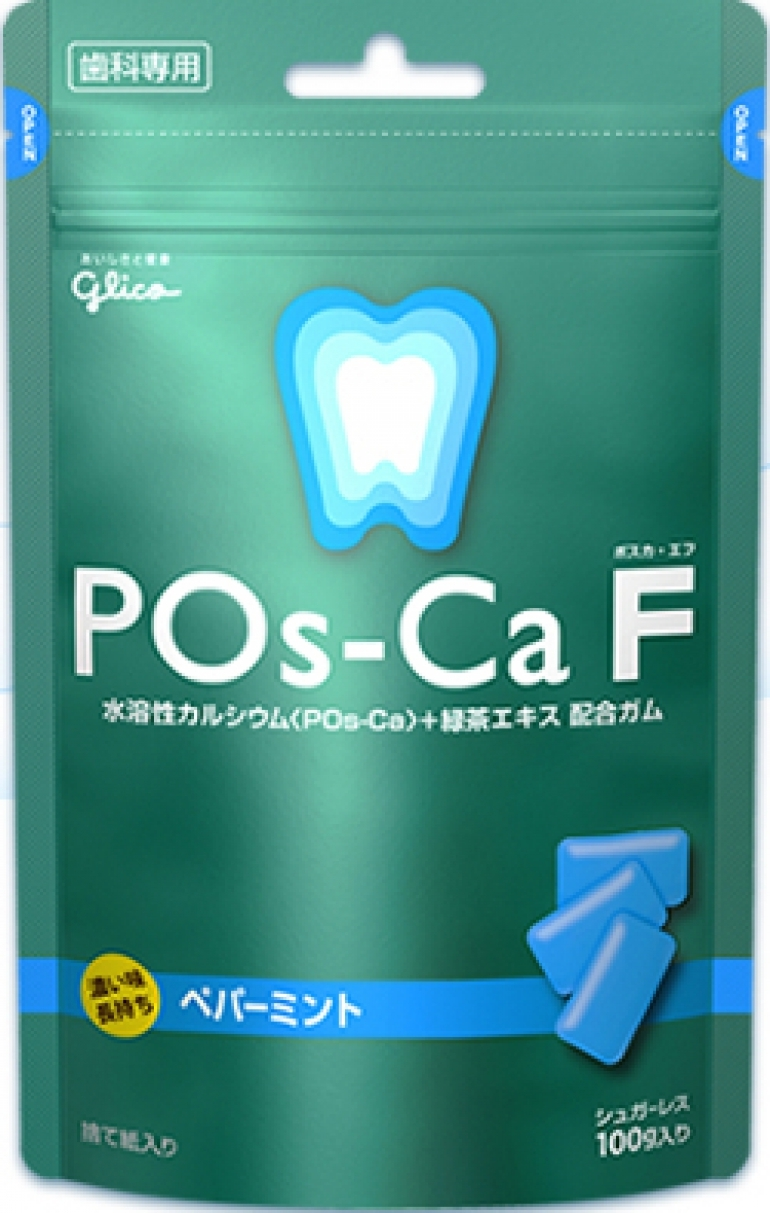 グリコ歯科専用ポスカ・エフ