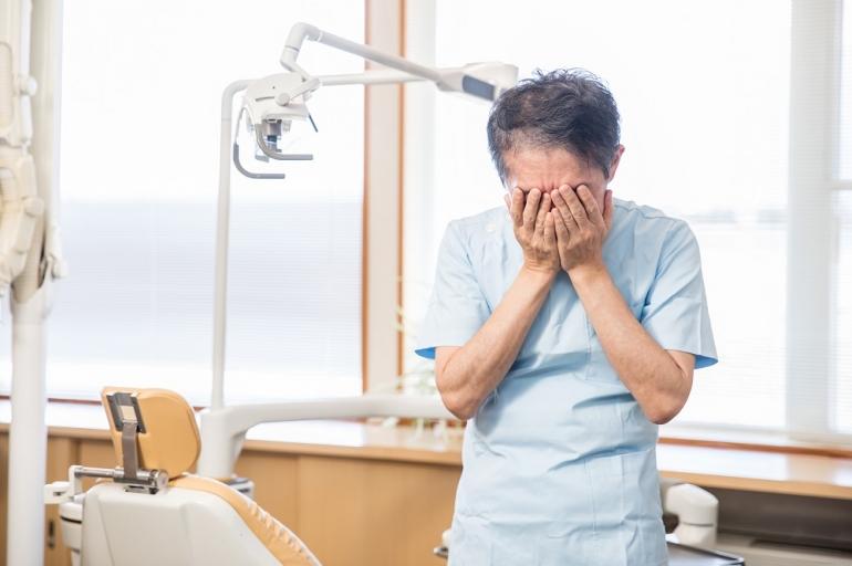 困る歯医者さん